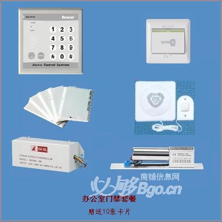 北京朝阳区安装门禁 维修更换门禁系统