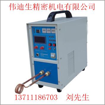 高频焊接机,高频焊机厂家,高频焊机价格