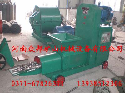 机制木炭机/煤炭挤出机/制棒机--河南众邦机械