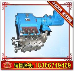 3DB75型三柱高压往复泵