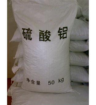硫酸铝 水处理用 净水剂