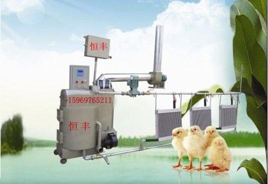 养殖取暖设备】养殖调温设备】养殖温控设备】养殖升温设备