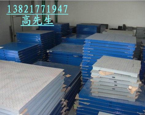 2吨不锈钢电子平台称,云南3吨碳钢电子地磅