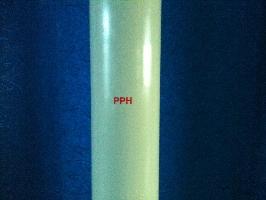 纯优质PPH管