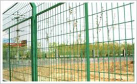 河北省中兴丝网厂生产框架护栏网