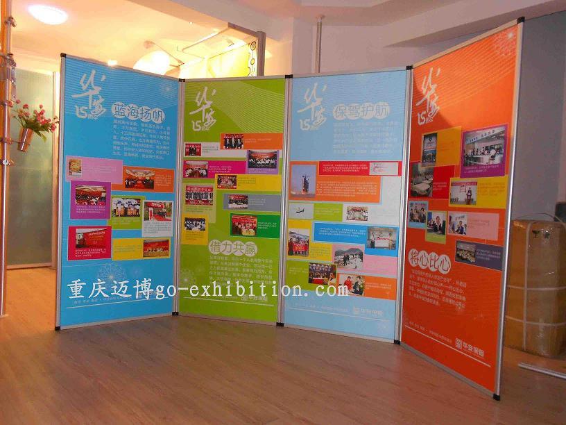 重庆广告展览展板 灵动背景墙 挂画轴 折叠屏风