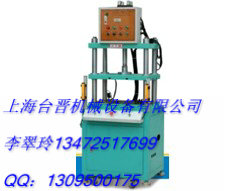 铝制品冲边机XTM-106上海油压冲压机小型冲边机