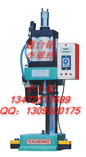 气动热压机,热熔机,气动压机,台湾热压机,上海气动压机