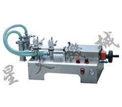 农药双头液体灌装机/青岛灌装机