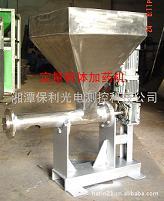 定量干粉给料机 水处理自动加药机 螺旋投料机 定量粉体添加装置