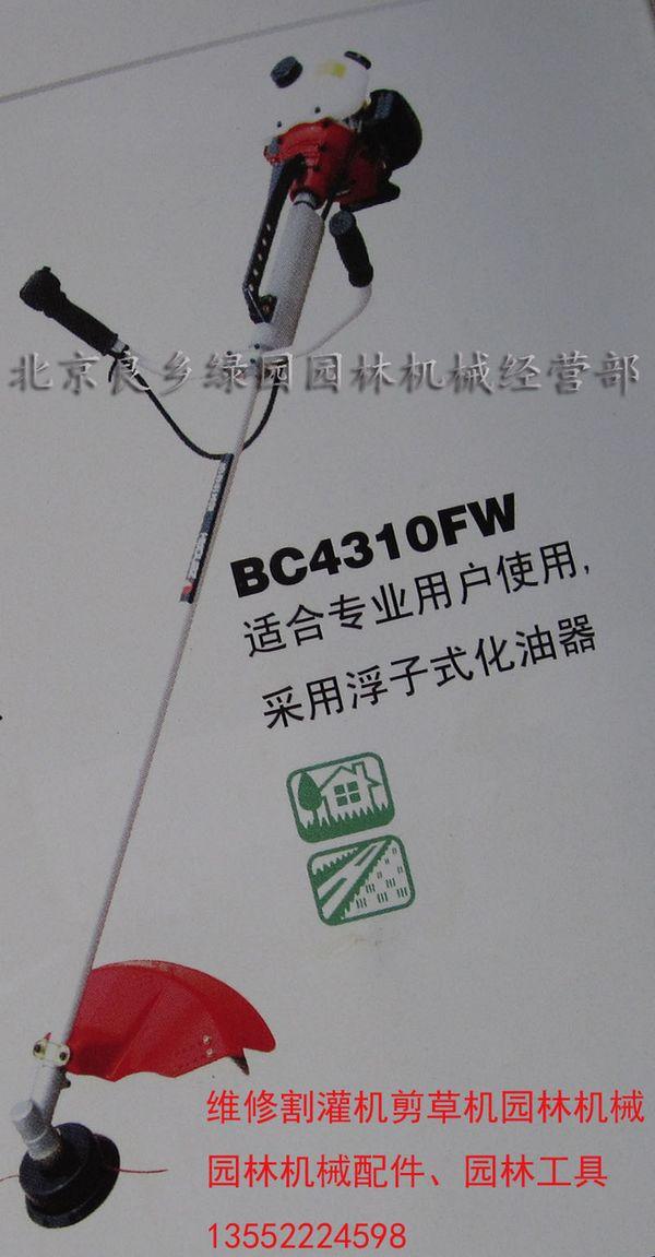 北京小松割灌机3410、草坪剪草机等绿化机械