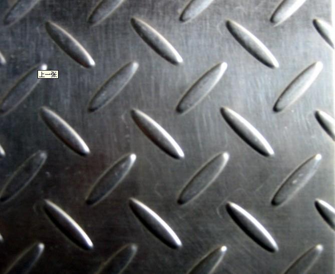 不锈钢防滑板,304不锈钢压纹板,专业压制各种花纹