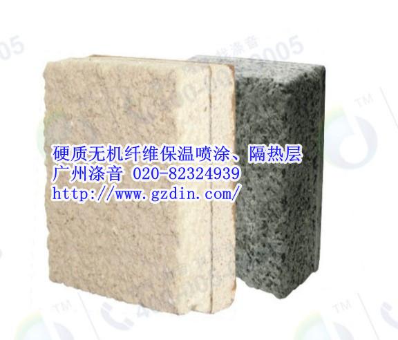 深圳硬质无机纤维保温喷涂、隔热层 厂家直销
