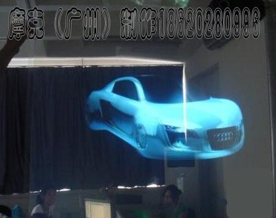 上海摩克數碼科技有限公司的形象照片