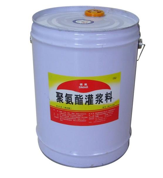 北京水大夫  聚氨酯堵漏灌浆料(水溶性