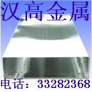 1.8734 株洲钨钢 1.8721