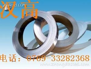 XAR600 株洲硬质合金 1.0546