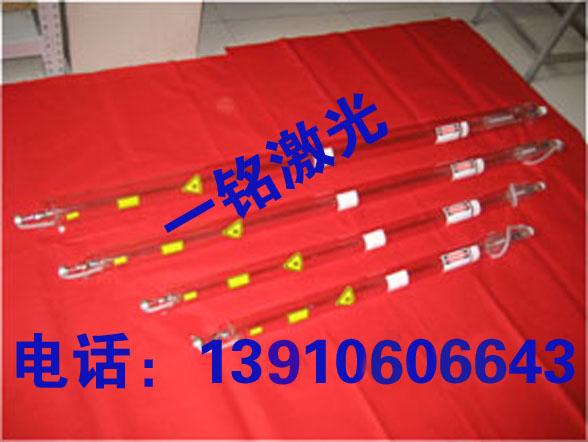 二氧化碳激光管,印章机\激光雕刻机激光管,切割机CO2激光管