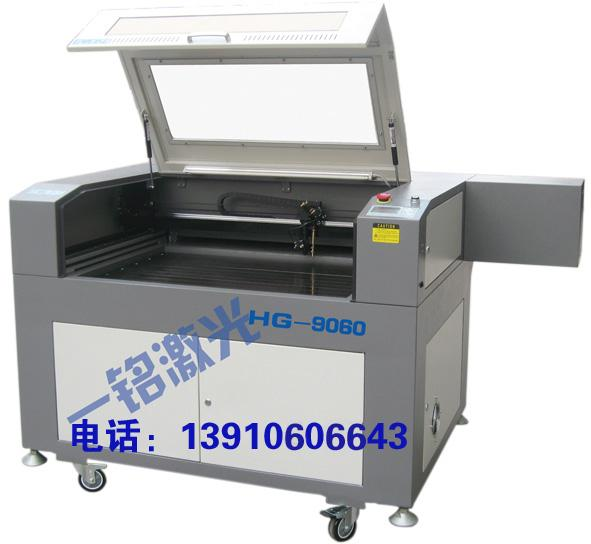 北京激光雕刻机配件,激光切割机维修,激光管更换