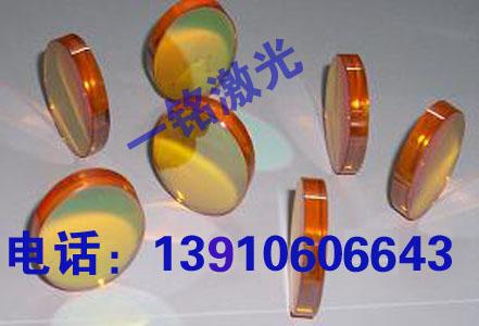 聚焦镜片,激光雕刻机镜片,激光切割机反射镜片价格