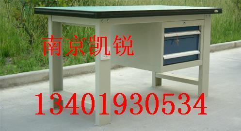 轻、中、重型工作桌,南京组合工作台,钳工台厂家