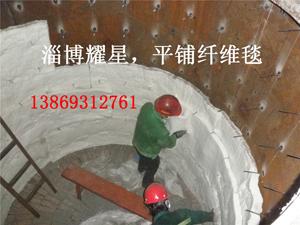 溶铝设备加热炉吊顶保温施工混铁炉墙体保温施工