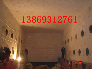 箱式炉炉体保温渗碳炉吊顶保温模块安装