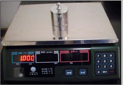 电子计价秤30kg/5g自动报警电子秤