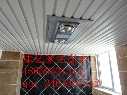 木塑吊顶棚墙板高清图片