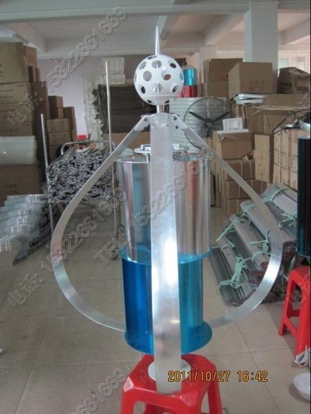 风力发电机300w垂直轴s型