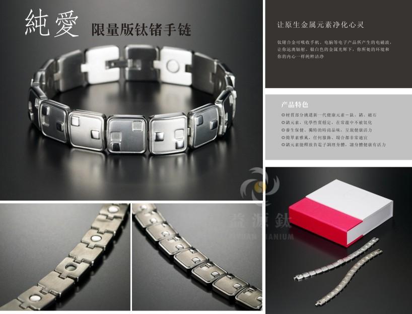 订做旅游景点钛手链定做 加工不锈钢手链