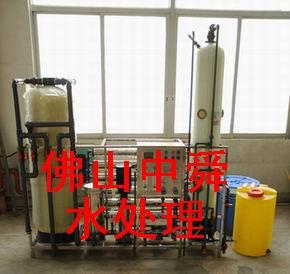 电子行业高纯水装置