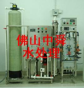 电子行业EDI高纯水装置 -水处理设备(19500元/台)