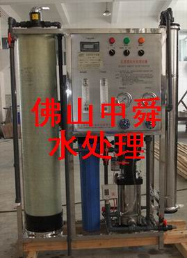 玻璃清洗高纯水设备-水处理设备(19500元/台)