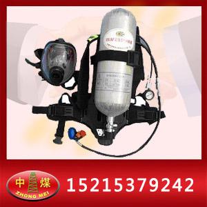 RHZKF6.8/30正压空气呼吸器