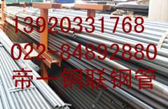 316不锈钢,316L不锈钢,317L不锈钢