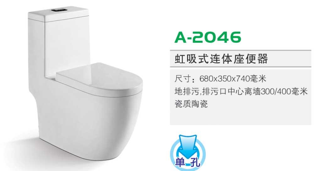 潮州陶瓷卫浴