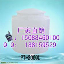 食品级饮用水塑料储水箱厂家-慈溪市红昇塑料容器有限公司