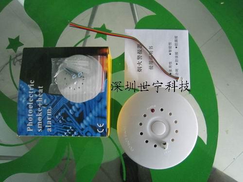 能同时感应烟雾和温度的报警器 烟雾温度报警器 烟温一体探测器