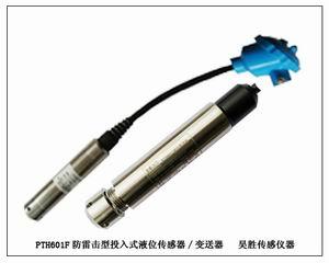 真空压力传感器,数字压力传感器,气体压力传感器