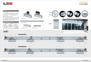 铝吊轮半自动推拉门,半自动导轨推拉门,门夹,导轨