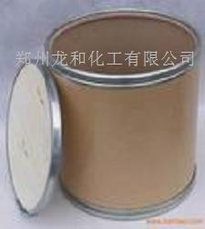 供应大豆异黄酮