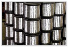 纯铝丝 高纯铝丝 真空镀膜铝丝