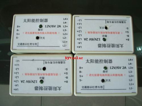 爆闪灯控制器(2A)