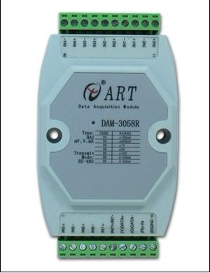 供应阿尔泰RS-485模块DAM-3058R