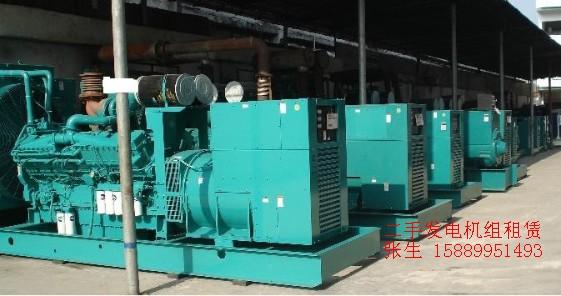 广州广东全国柴油发电机出租租赁出售
