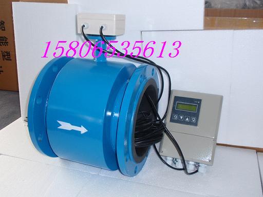 浙江宁波ORBLDBE分体式电磁流量计 饮用水流量计