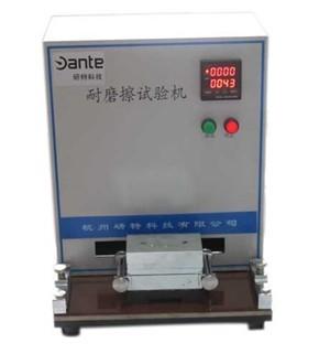 印刷耐磨擦试验机