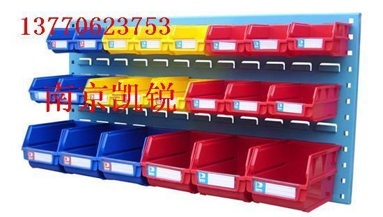 环球背挂零件盒,南京组立零件盒,零件盒-