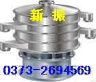 食品专用筛、直径80公分圆振动筛、XZS-600旋振筛